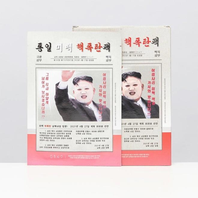 Mat na duong da Kim Jong Un gay tranh cai o Han Quoc hinh anh 1