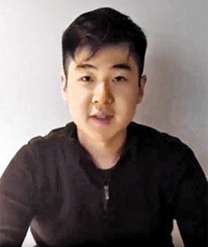 Trieu Tien len an vu 'tan cong khung bo' vao su quan o Tay Ban Nha hinh anh 2