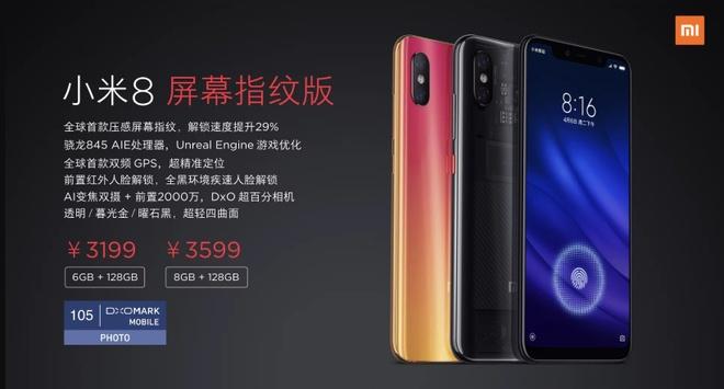 Xiaomi gioi thieu Mi 8 Pro - chip Snapdragon 845, gia 467 USD hinh anh 7