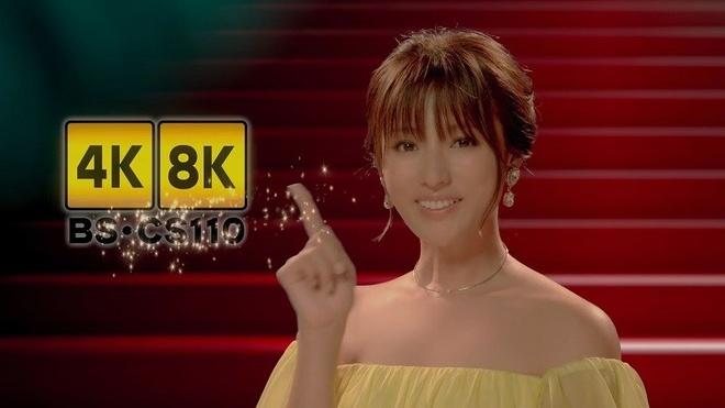 Kênh truyền hình NHK của Nhật Bản phát được nội dung ở định dạng 8K. Ảnh: A-PAB.