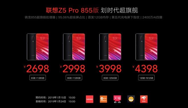 Smartphone dau tien co RAM 12 GB vua ra mat hinh anh 9
