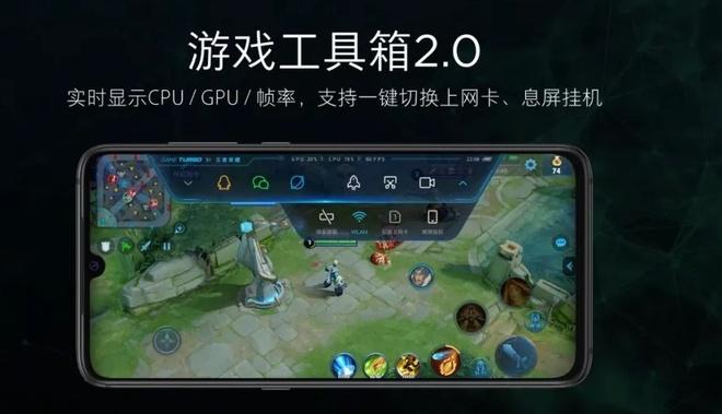 Xiaomi Mi 9 cau hinh manh lo dien, cho doi dau Samsung Galaxy S10 hinh anh 3
