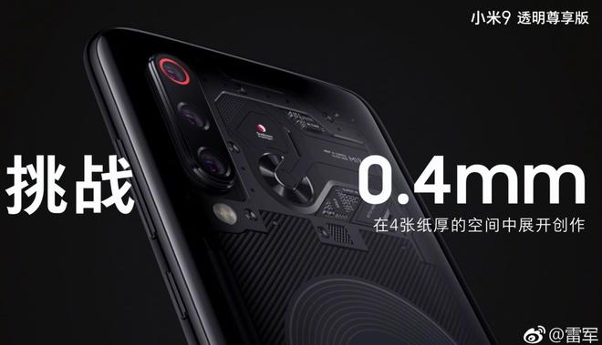 Xiaomi Mi 9 se co ban Edition voi RAM 12 GB hinh anh 3
