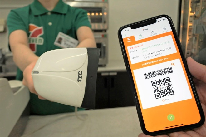 App 7-Eleven bi hack 500.000 USD chi sau mot ngay ra mat hinh anh 1