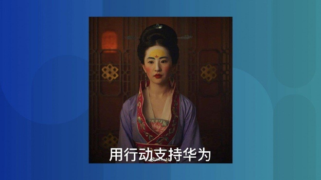 Logo Huawei xuat hien tran Hoa Moc Lan anh 2