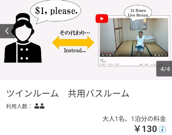 Khach san o Nhat lay gia 1 USD/dem, yeu cau livestream 24/24 hinh anh 2
