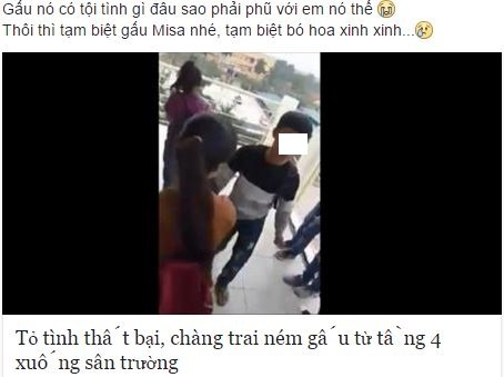 to tinh that bai anh 1