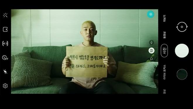 Phim kinh di cua Yoo Ah In anh 1