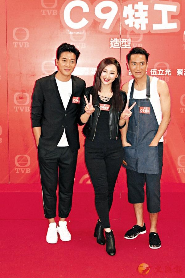 TVB hoan chieu 'Chinatown' anh 1