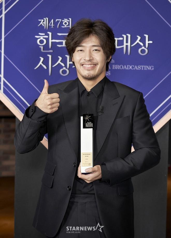 Seoul Drama Awards 2020 anh 1