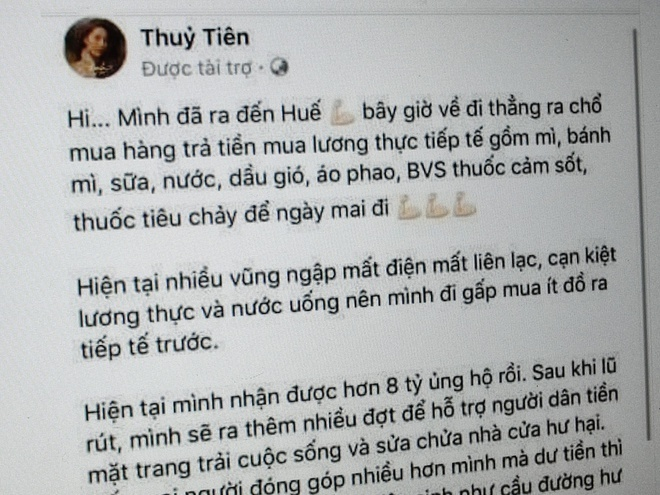 Gia mao ca si Thuy Tien anh 2