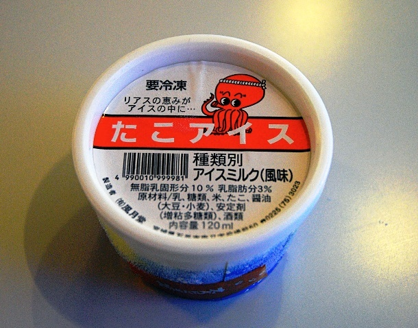 Nhung dieu la lung o Nhat Ban hinh anh 10 Những vị kem lạ lùng: Khẩu vị khác thường của người Nhật khá nổi tiếng, nhưng có những thứ khiến chúng ta không khỏi ngạc nhiên, như các loại kem có vị thịt ngựa, xương rồng, than đá hay thậm chí là bạch tuộc.