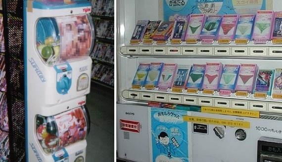 Nhung dieu la lung o Nhat Ban hinh anh 12 Máy bán hàng tự động: Thoạt nhìn, máy bán hàng tự động của Nhật không khác gì loại ở các quốc gia khác. Điều khiến chúng lạ lùng chính là mật độ và sản phẩm. Bạn có thể thấy chúng ở khắp nơi, từ các ngôi đền cổ tới đỉnh núi Phú Sĩ, với hàng hóa phong phú từ trứng tươi, bánh kếp tới pin, ô và thậm chí cả đồ lót.