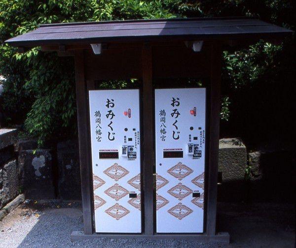 """Nhung may ban hang tu dong ky la o Nhat Ban hinh anh 2 Máy bói toán: Các máy bán hàng tự động này được đặt gần các đền chùa. Chúng nhả ra một mảnh giấy trên đó có lời tiên đoán vận mệnh của bạn (được gọi là """"omikuji"""" trong tiếng Nhật). Để cầu may, các mảnh omikuji thường được buộc vào cây hoặc cột trong đền chùa."""
