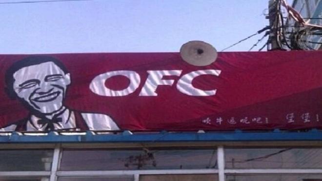 Gà rán Obama: Năm 2011, một doanh nhân ở Bắc Kinh mở cửa hàng OFC – Gà rán Obama – đầu tiên ở Trung Quốc. Cửa hàng dùng băng rôn kiểu KFC, logo có hình Barack Obama và bán gà rán.