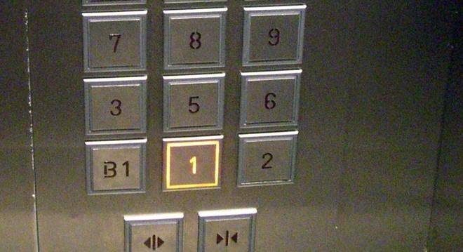 """Nhung dieu la lung o Han Quoc hinh anh 7 Người Hàn sợ số 4: Bạn sẽ hiếm thấy số 4 ở Hàn Quốc vì đây là con số có phát âm gần giống từ """"chết"""". Vì thế, các tòa nhà ở Hàn thường không có tầng 4, thay vào đó là tầng 3A."""