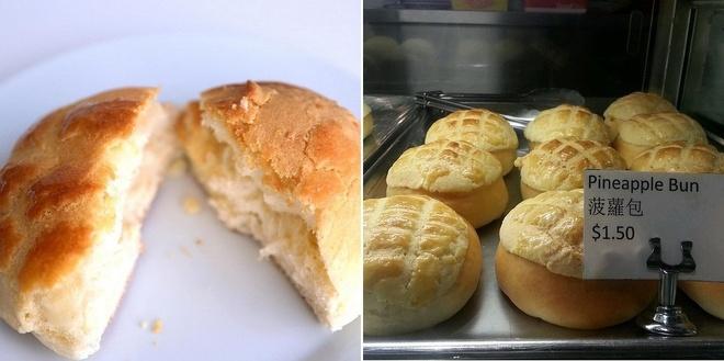 """20 mon an nhin la them o Hong Kong hinh anh 15 Boh Loh Baau (Bánh dứa): Loại bánh xốp mềm này thường được ăn vào bữa sáng. Boh Loh Baau còn có tên """"bánh dứa"""" do hình dạng mặt bánh."""