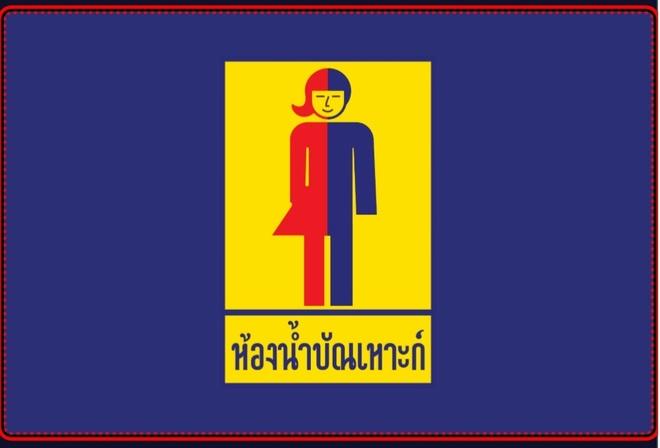Nhung dieu dac biet cua Bangkok hinh anh