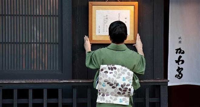 Chang trai di du lich bui 60 nuoc trong 3 nam hinh anh 2 Cố đô Kyoto của Nhật Bản. Sự chú ý tới từng chi tiết của người Nhật khiến Chang ngạc nhiên.
