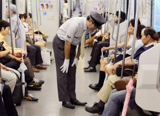 Nhung dieu bat ngo ve tau do thi cua Tokyo hinh anh