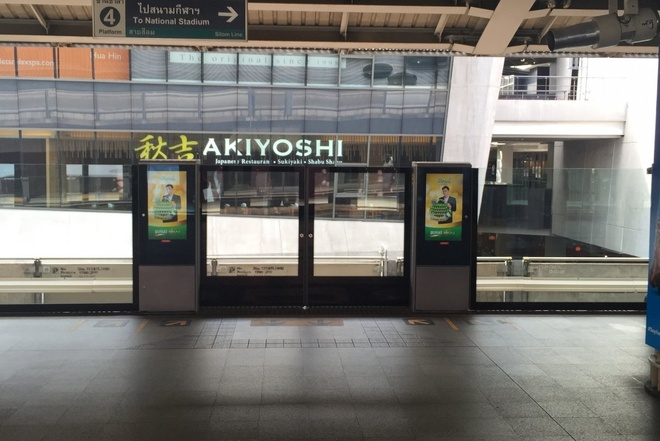 Duong sat tren cao o Bangkok duoc long du khach quoc te hinh anh 5