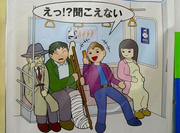 Nhung dieu thu vi ve tau cao toc shinkansen cua Nhat Ban hinh anh 10
