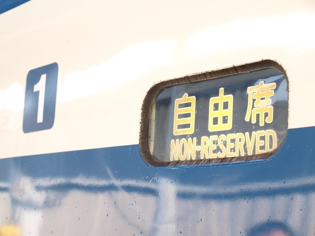 Nhung dieu thu vi ve tau cao toc shinkansen cua Nhat Ban hinh anh 9