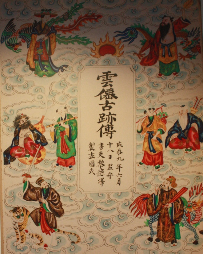 Tranh ve 'Luc Van Tien' xuat ban sau mot the ky quen lang hinh anh 3
