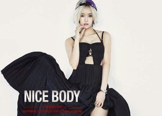 Hyomin (T-ara) tiep tuc khoe dang sieu mau hinh anh