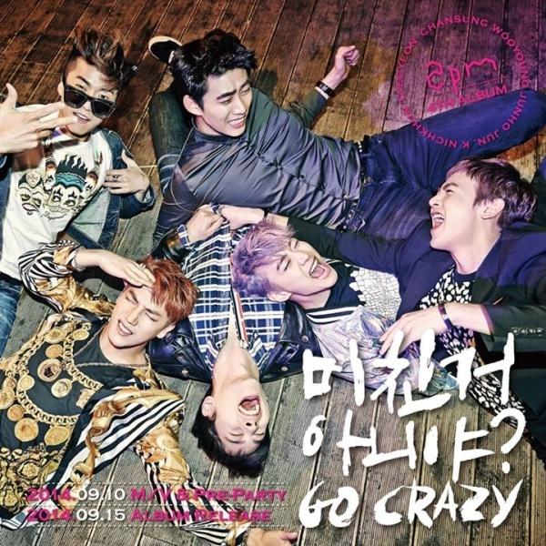 Soi lich nghi Tet Trung thu cua sao Han hinh anh 14 2PM sắp phát hành album mới, nhưng nhóm vẫn được phép nghỉ lễ Chuseok. Công ty JYP cho biết, tất cả nghệ sĩ của mình sẽ đón lễ cùng gia đình của họ.