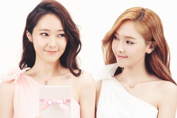 Krystal f(x) o the kho vi scandal cua chi gai Jessica hinh anh