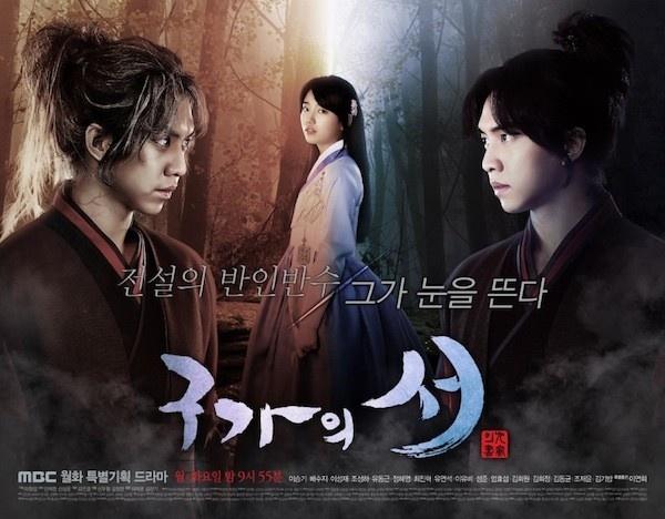 10 'tro ngai tinh yeu' pho bien trong phim Han hinh anh 4