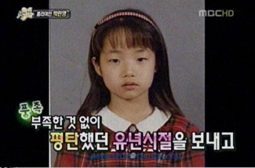 Park Min Young - Sieu pham tham my cua showbiz Han hinh anh 1