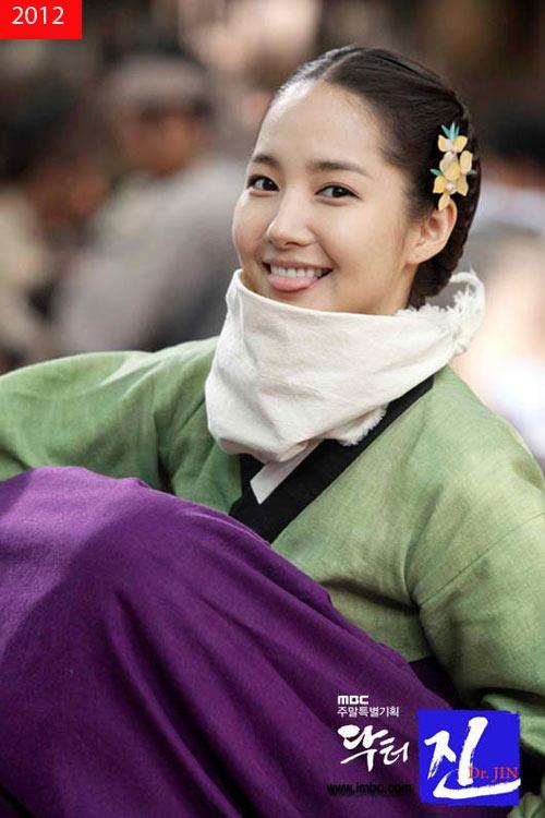 Park Min Young - Sieu pham tham my cua showbiz Han hinh anh 13