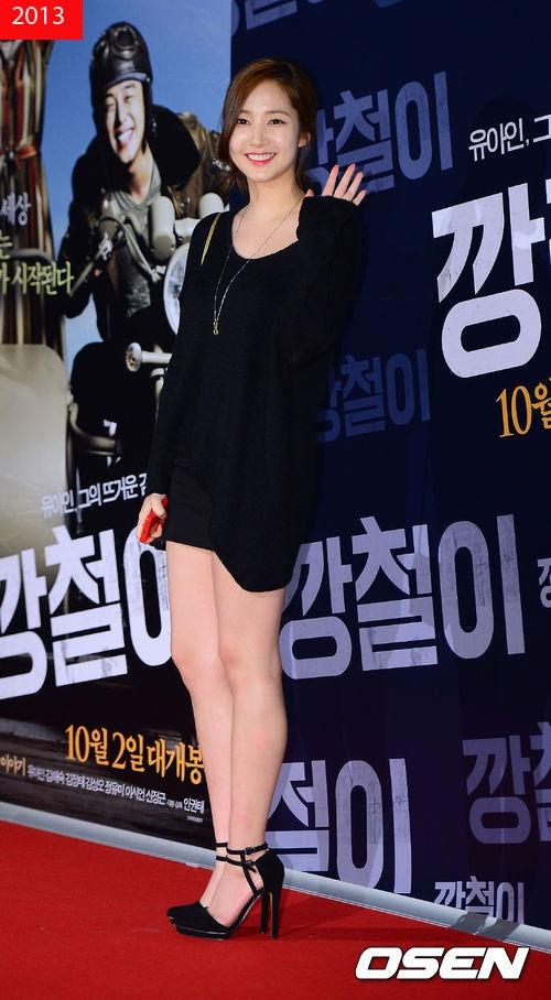 Park Min Young - Sieu pham tham my cua showbiz Han hinh anh 14