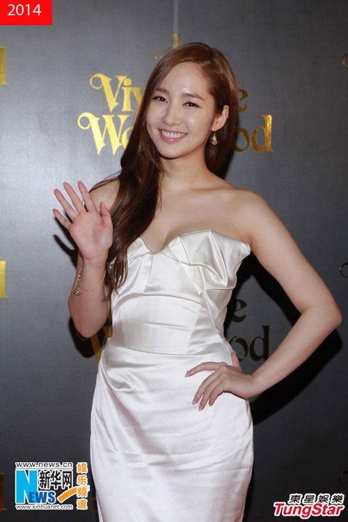 Park Min Young - Sieu pham tham my cua showbiz Han hinh anh 17
