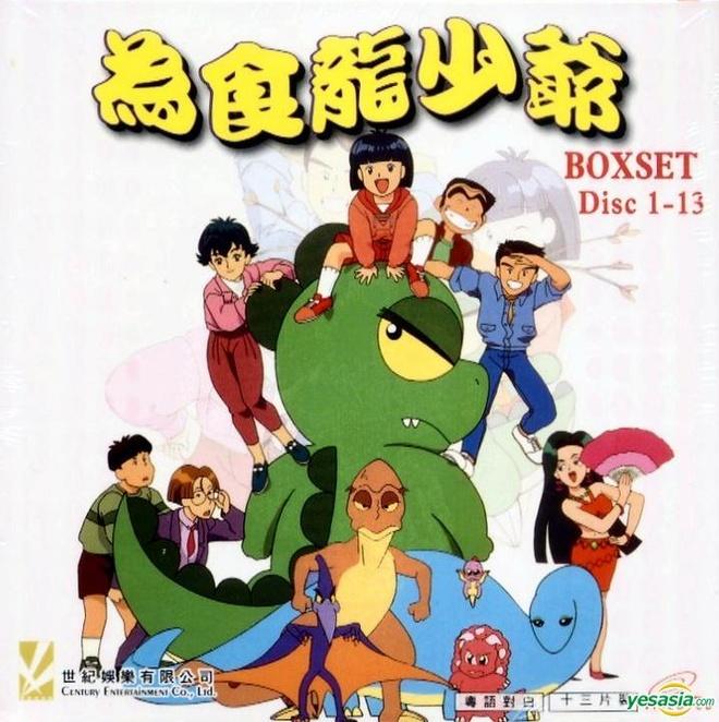 Nhung bo phim hoat hinh khong tuoi trong long teen Viet (P3) hinh anh 4