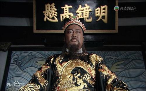 Mot dem thanh sao nho Bao Thanh Thien hinh anh