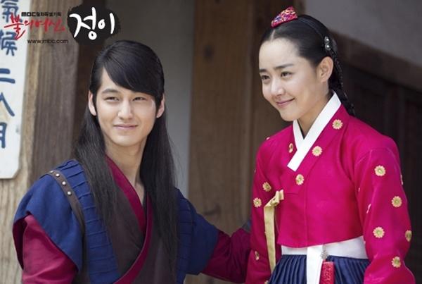 Moon Geun Young có bầu với Kim Bum dù đã chia tay - Sao Hollywood