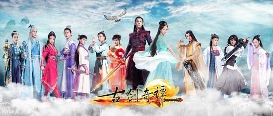 Top 5 bo phim Hoa ngu hot nhat nam 2014 hinh anh 2 Cố kiếm kỳ đàm được chuyển thể từ game online 3D.