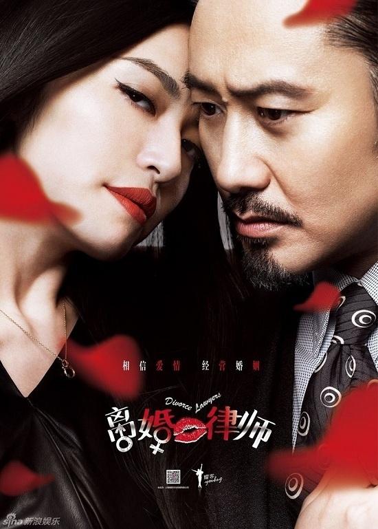 Top 5 bo phim Hoa ngu hot nhat nam 2014 hinh anh 3 La Ly (Diêu Thần) và Trì Hải Đông (Ngô Tú Ba) là