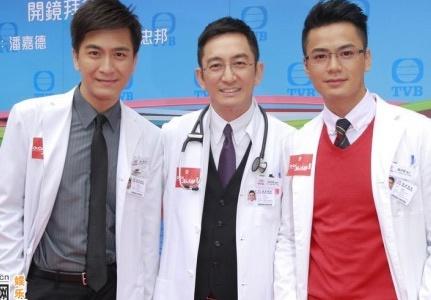 4 phim 'khung' giup TVB vuc day rating cuoi nam 2013 hinh anh