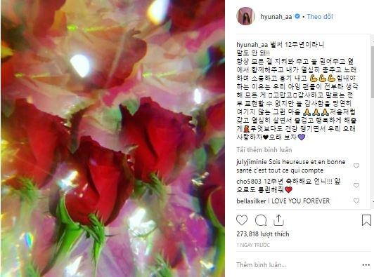 'Nu hoang goi cam' HyunA ky niem 12 nam theo showbiz hinh anh 1