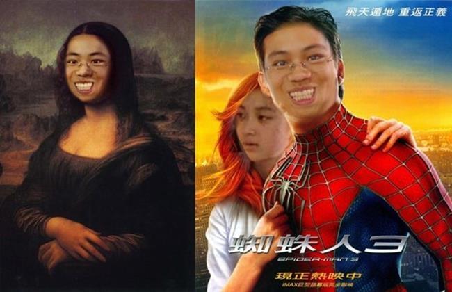 Nhung anh chang Trung Quoc bi che meme anh 6