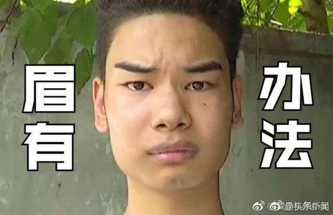 Nhung anh chang Trung Quoc bi che meme anh 9