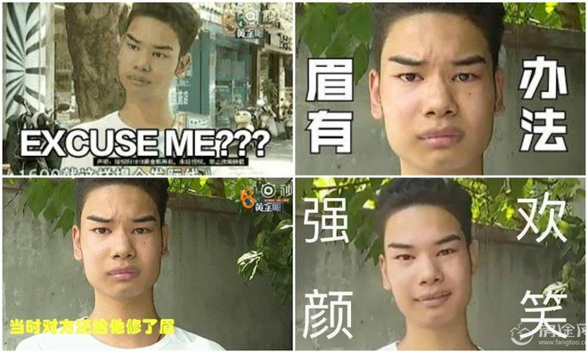 Nhung anh chang Trung Quoc bi che meme anh 10