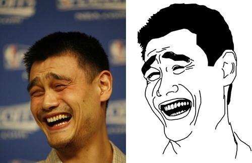Nhung anh chang Trung Quoc bi che meme anh 1