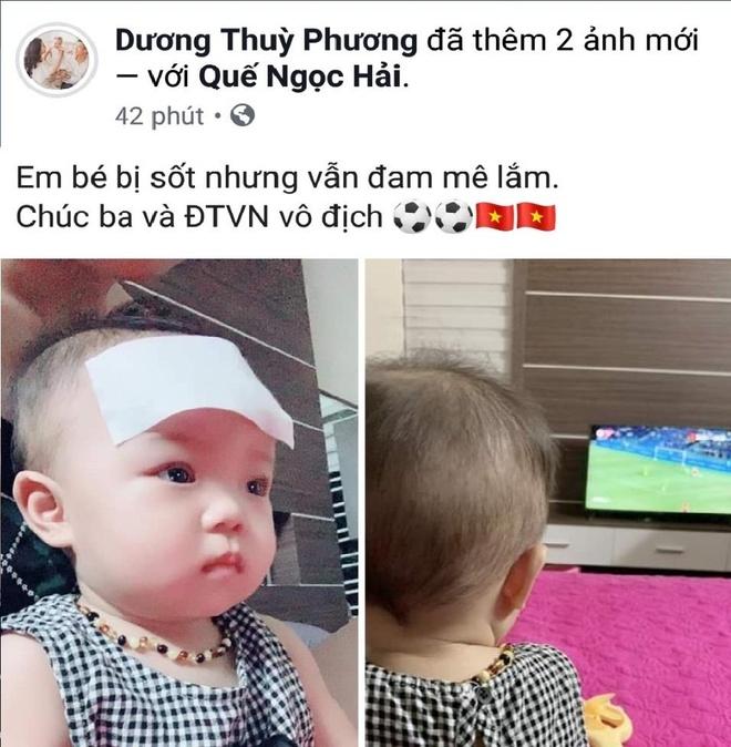 Bạn gái tin đồn của Văn Lâm, con gái Hải Quế hào hứng xem chung kết