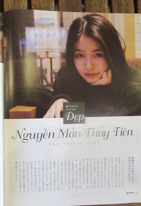 Hot girl Man Tien xuat hien xinh dep tren bao Nhat hinh anh 1