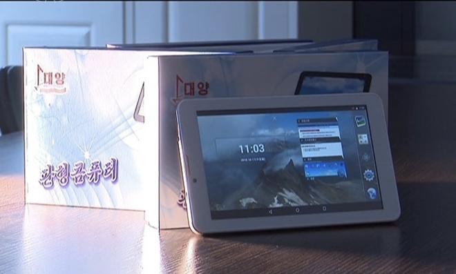 Chuyen Wi-Fi tai Trieu Tien: Phai co the SIM moi truy cap duoc hinh anh 1